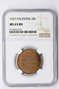 1927 Palestine 2 Mils NGC MS 63 BN Witter Coin