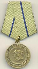 Soviet Russian USSR Medal for the Defense of Sevastopol Variation 1