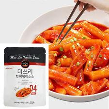 Korean Food Spicy Rice Cake Tteokbokki Instant Powder Sauce 100g 04 Hot Flavor