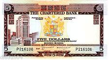 HONG KONG CHARTERED BANK  Billet 5 DOLLARS ND 1975 P73b NEUF UNC