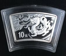 China 2012 Lunar Dragon 1 oz Silver Coin 10 Yuan ~ Beautiful
