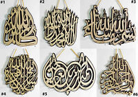 Wall Door Hanging Key Holder Arabic Quran Muslim Islamic Allah Dua Decor 352