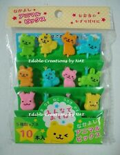 Bento Assorted Animals Food Picks/Pickers 10pcs Brand New in Pack