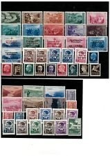 Montenegro -Germany and Italian ocupation 1941/44 lot stamps MNH