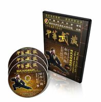 Chen Style Taichi and Actual Combat - New Form routine II by Zhang Dongwu 3DVDs