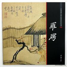 "book ""Chinese painting album of Luo Ping birds flowers figure"" master brush art"