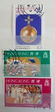 1977 Hong Kong Full Set Of 3 Stamps - Queens Silver Jubilee - PC/LH
