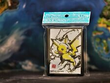 Japan Pokémon Center Limited - Sumi-e Retsuden vol.2 Pikachu Card Sleeves