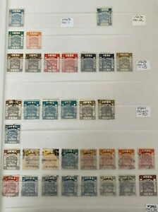 Stamps Palestine Large Selection from the Time of the Mandate