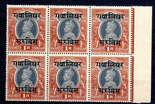 India Gwalior 1 Rupee overprint 02 block of 6 MNH [I909]