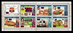 Equatorial Guinea, CANCELLED, 1974, Soccer, Sports, Barcelona,A350FXX-A