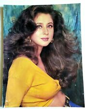 Rare Vintage Bollywood Poster - Urmila Matondkar - 16 inches X 21 inches
