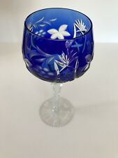 "Vintage Nachtmann Traube Cobalt Blue Cut to Clear Wine Glass-8"" Tall"