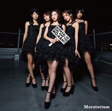 HIMEKYUN FRUITS KAN-MORATORIUM-JAPAN CD C00