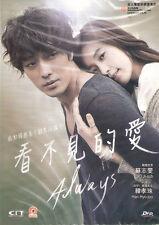 Always DVD So Ji Sub Kang Shin Il Han Hyo Ju Korean NEW R3 Eng Sub Romance