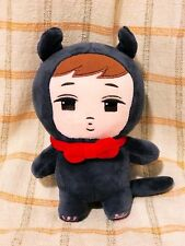 "*AUTHENTIC* 9"" KPOP EXO Cute Plush Doll Kai Nini Jongin ORIGINAL KAI"