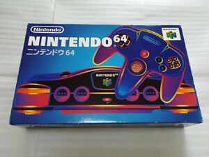 NEW Nintendo 64 Console Box & AV cable included N64 Japanese Version 1996