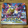 Pokemon Card Game Sun & Moon Expansion pack GG END G G Booster BOX