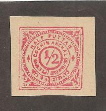Brtish India states Cochin Anchal 1/2 puttah stamp MOST PROBABLY FORGERY / FAKE
