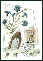 BELGIEN MK 1967 FLORA FLACHS SPINDEL MAXIMUMKARTE CARTE MAXIMUM CARD MC CM bs07