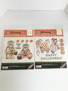 LOT 2 Glow-in-The-Dark Halloween Color Iron-On 57761, 57753 by PLAID Pumpkins