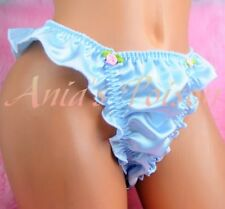 Soft satin Baby BLUE Flutter ruffled extra frilly sissy thong panties 28-44""