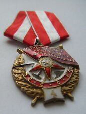 """SOVIET RUSSIAN  AWARD """"ORDER OF THE FIGHTING RED BANNER OF USSR - 4""""  COPY"""