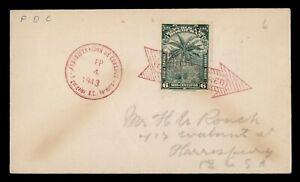 DR WHO 1943 HONDURAS FDC TREE  g17849