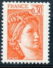 TIMBRE FRANCE NEUF N° 1968 ** TYPE SABINE