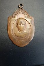 ANTIQUE BUDDHIST MONK AMULET FROM THAILAND--CLICK TO VIEW MY EBAY STORE