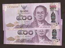 2013 Thailand 500 Baht Uncirculated # P125b