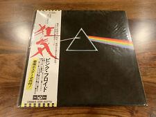 Pink Floyd Dark Side Of The Moon  Japan EOP-80778