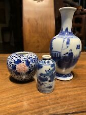 Antique Chinese Max Porcelain Vase China Asian