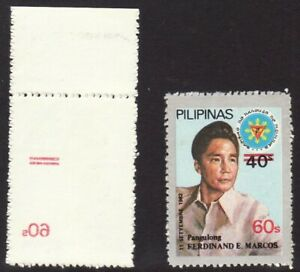 Philippines Errors - 1984 Marcos Surcharged, Offset Red Overprint, MNH OG, F-VF