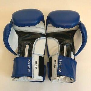 Ringside Boxing Fitness, Pro Style Training Gloves 12 oz. S/M