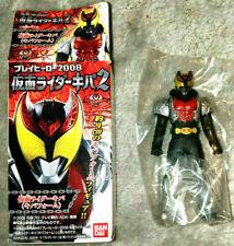 Bandai 2008 Japanese Kamen Rider Figure - Kiva Form Masked Rider - Tokusatsu Toy