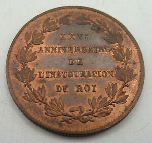 1856 Belgium 5 Centimes Coin Token Leopold I 25th Anniversary French X# 4 TONED