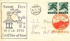 1951, Ryukyus Island: Sc #15, Arbor Day, Fdc (23629)