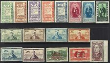 SYRIA 1943-44 S.G. 358-371, 392-3, 396 LIGHT HINGED