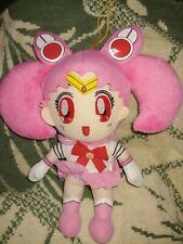 "10"" Collectible Pink Sailor Moon Plush Doll Very Nice"