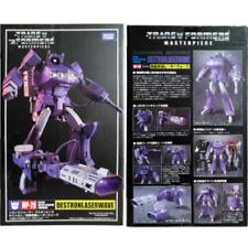 Transformers toy MP29 Shockwave G1 Destron Laserwave Action
