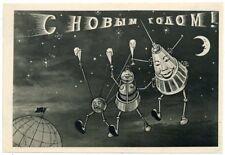 1958  SPUTNIK  Happy New Year Space Propaganda  Russian photo postcard