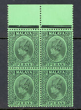 MALAYA PERAK SG 99 1935 50 CENT AS BLOCK OF 4 MNH