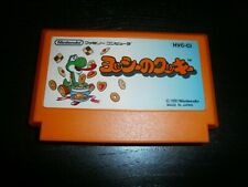 Game Nintendo Famicom(Nes Jap ): Yoshi No Cookie - Cartridge Only