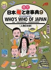 Who's Who of Japan book Japanese Heroes History Culture Emperors Rulers Leaders