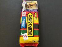 Nagatanien Nori Chazuke Rice Soup Seaweed Seasoning 54g 8 Bags MADE IN JAPAN