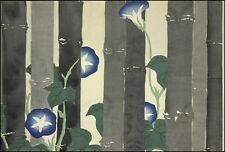 Japanese Print: Bamboo & Morning Glories by K. Sekka. Fine Art Reproduction