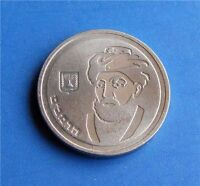 Israel Special Issue 1 New Sheqel Rambam 1988 coin Uncirculated
