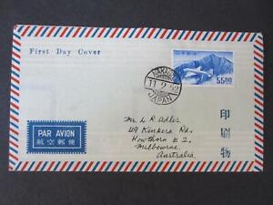 Japan older first day cover C19, 55 {00} key value for set, catalogs $55 [87