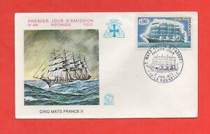 FDC 1973 - Cinq mats FRANCE II (1617)